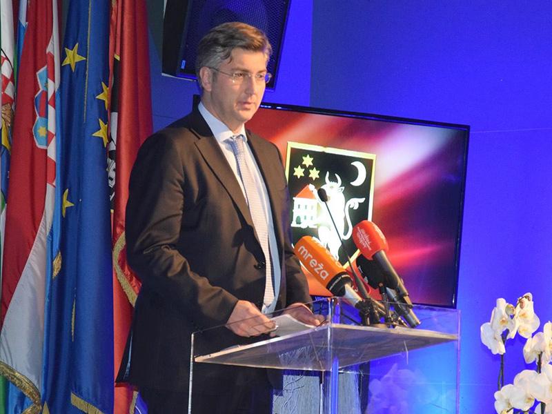 Govor premijera Andreja Plenkovića o Turopoljskom bratstvu